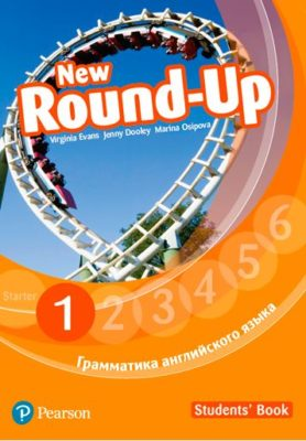 New Round-Up. Level 1. Student's Book