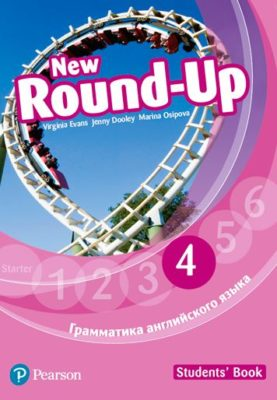 New Round-Up. Level 4. Student's Book